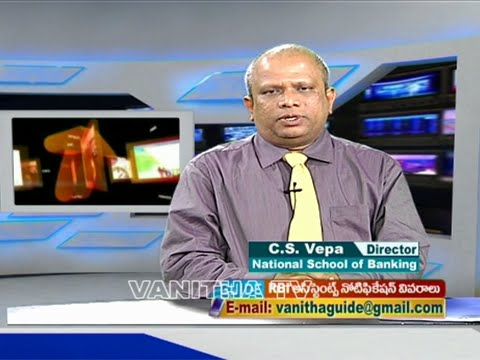 How To Prepare Banks Jobs and Preparation Tips and Guidance 23 July 2014 06 PM
