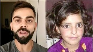 Video Virat Kohli's ANGRY Response On Kathau Rape Case- Video | Asifa Case MP3, 3GP, MP4, WEBM, AVI, FLV April 2018
