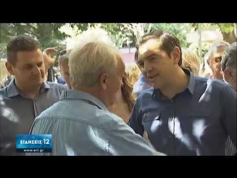 Σάλος από τους ισχυρισμούς Καλογρίτσα για τον Ν. Παππά-Στο κάδρο βάζει η ΝΔ τον Αλ.Τσίπρα |05/07|ΕΡΤ