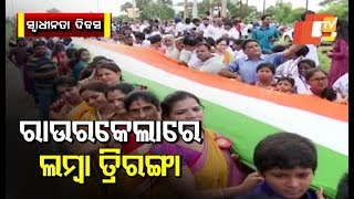 People Form Human Chain To Unfurl 17-Km-Long Tricolour In Rourkela
