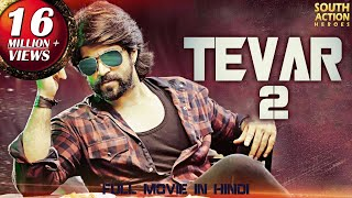 Video TEVAR 2  (2019) New Released Full Hindi Dubbed Movie | YASH | New Movies 2019 | South Movie 2019 download in MP3, 3GP, MP4, WEBM, AVI, FLV January 2017