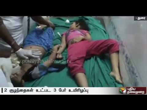 Three-including-two-children-killed-and-three-others-injured-in-a-road-accident-in-Madurai