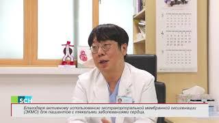 Профессор Чанг Вон Хо
