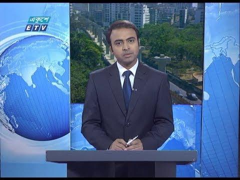 02 Pm News || দুপুর ০২ টার সংবাদ || 29 March 2020 || ETV News
