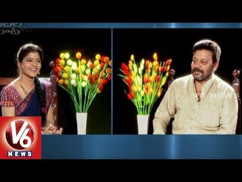Sai Kumar Exclusive Interview With Savitri | Madhilo Maata | V6 News