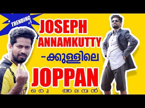 Oru Kumbasara Rahasyam ft.Joppan | Joseph Annamkutty | Last Bench Stories | Short Film Promo