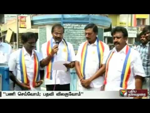 TN-election-PMK-candidates-plege-to-work-for-people-or-resign