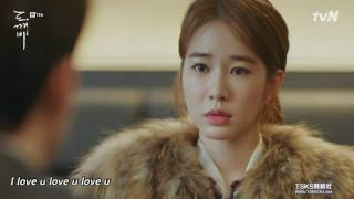 소유 (Soyou) – I Miss You Lyrics Goblin OST Part 7
