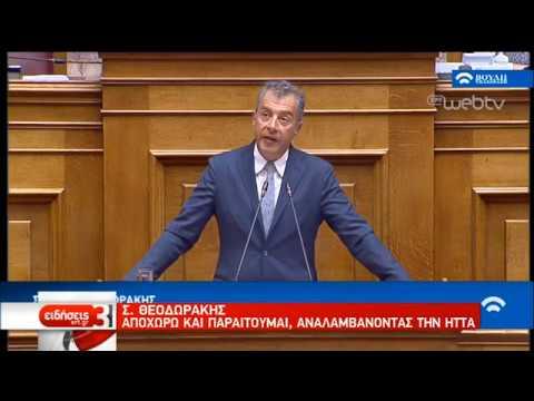 Θεοδωράκης: Μασκαριλίκια στη δική μου ζωή δε χωράνε | 07/06/19 | ΕΡΤ
