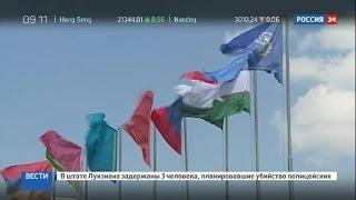 В Астане проходит совещание глав МИД Прикаспийских государств