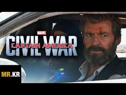 Captain America: Civil War - (Logan Style)