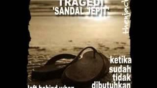 Download Lagu Iwan Fals - BONGKAR Mp3