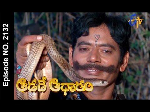 Aadade-Aadharam--18th-May-2016--ఆడదే-ఆధారం-–-Full-Episode-No-2132