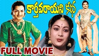 Video Karthavarayuni Katha Telugu Full Movie | NTR | Savithri | V9 Videos MP3, 3GP, MP4, WEBM, AVI, FLV Februari 2019