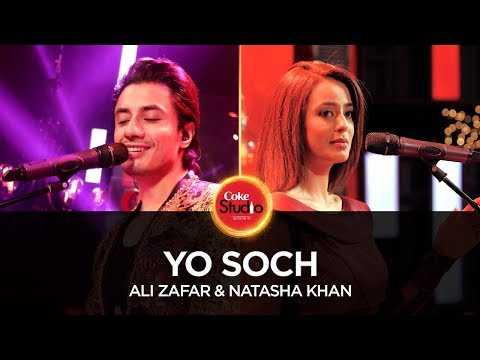 Yo Soch Songs mp3 download and Lyrics
