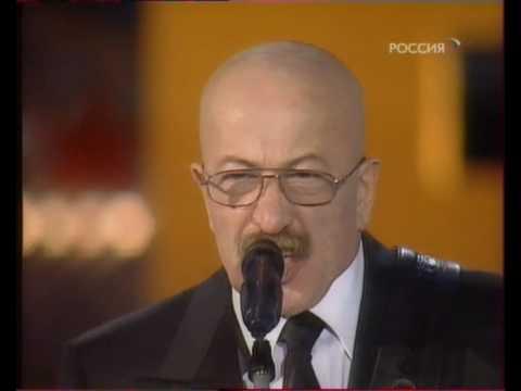 """А.Розенбаум - """"Чёрный тюльпан"""" -   23 февраля 2009"""