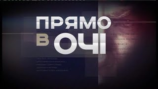 Олександр Ганущин. Політична турбулентність у Києві і її відголоски на Львівщині