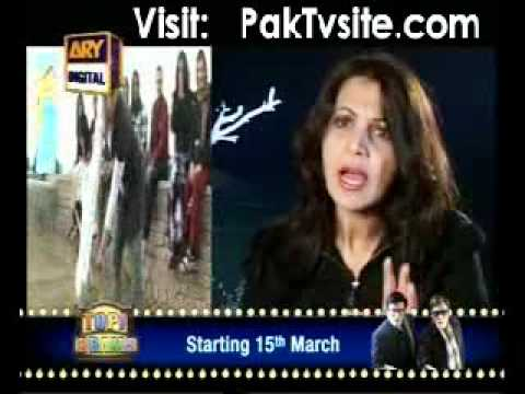 Desi Kuriyan Season 3 Episode 4 on Ary Digital wmv Part 1
