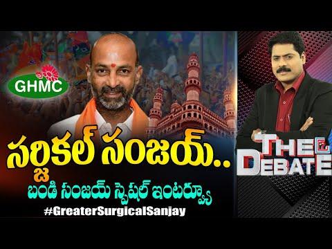 LIVE:సర్జికల్ సంజయ్    BJP Bandi Sanjay Exclusive Interview    GHMC 2020    The Debate With VK   ABN