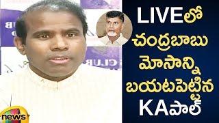 Video KA Paul Press Meet | KA Paul Controversial Comments on Chandrababu Naidu | Hyderabad | Mango News MP3, 3GP, MP4, WEBM, AVI, FLV Desember 2018