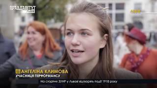 Випуск новин на ПравдаТУТ Львів 22.10.2018