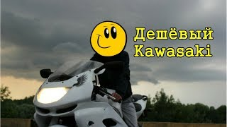 Дешёвый спортбайк?! Тест-драйв Kawasaki ZX9R