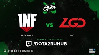 Infamous vs LGD, PGL Open Bucharest, game 1 [DeadAngel, GodHunt]