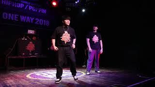 Yeorin, Susoopop, a.k.a Two, Ryu, Soul Bin, Yuns, Dokyun, KP – ONEWAY Vol.1 Poppin Battle Guest Showcase
