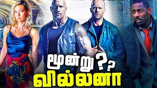 HOBBS and SHAW Introduces New Hattie SHAW (தமிழ்)