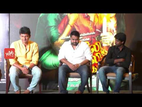 Sangili Bungili Kadhava Thorae Success Meet | Jiiva | Soori | Ike | YOYO TV Tamil
