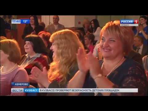 Кузбасское телевидение перешло на цифровое вещание