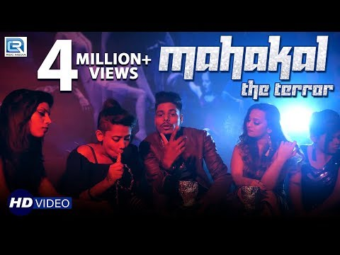 Video MAHAKAL THE TERROR Party Weed Song 2018 | ARYAN BOSS Ft.Manisha,Irshad,MSK,Star | Party Anthem song download in MP3, 3GP, MP4, WEBM, AVI, FLV January 2017