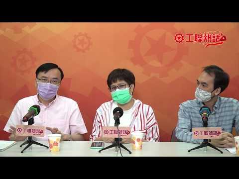 【工联网台】《工联热话》香港工业再出发  政府应作开路角色