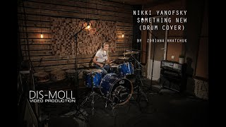Nikki Yanofsky - Something New (Drum Cover) by  Zoriana Hnatchuk
