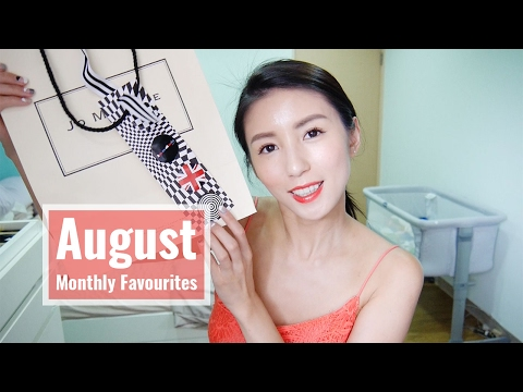 August Monthly Favorites 八月愛用品清單
