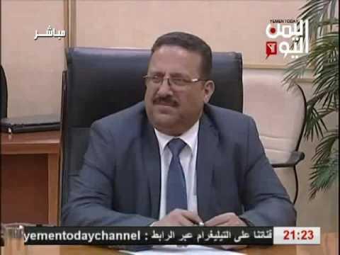 اليمن اليوم 2016 10 24