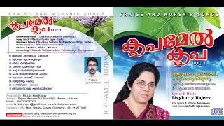 Athmanadhi.   Malayalam Worship  Songs