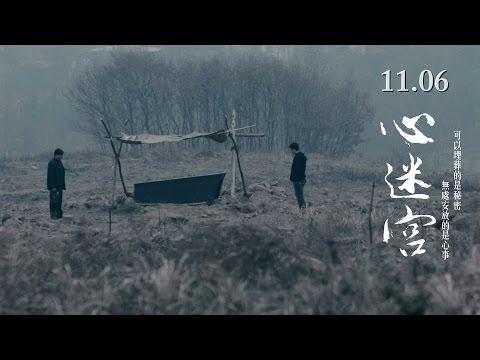 【殯棺】-2014 金馬影展