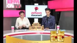 EFM ON TV 11 April 2014 - Thai TV Show