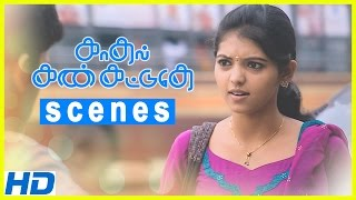 Video Kadhal Kan Kattudhe Movie Scenes | KG and Athulya argue | Athulya doubts KG | Shivaraj MP3, 3GP, MP4, WEBM, AVI, FLV Maret 2018