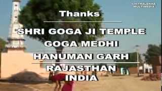 Hanumangarh India  city pictures gallery : A JOURNEY TO GOGAMEDI ,HANUMANGARH RAJASTHAN INDIA