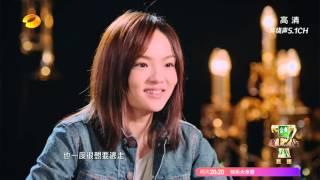【我是歌手4】 第13期 她把每首歌都唱成了徐佳瑩 %e4%b8%ad%e5%9c%8b%e9%9f%b3%e6%a8%82%e8%a6%96%e9%a0%bb