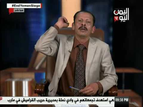 اليمن اليوم 2 5 2017