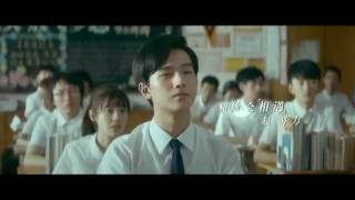 Yesterday Once More                        2016  Official Hong Kong Trailer Hd 1080 Hk Neo Film Love Sexy