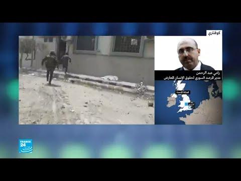 العرب اليوم - شاهد :مقتل 26 جنديًا سوريًا قرب تدمر
