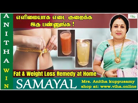 Beauty Tips / Fat & Weight L