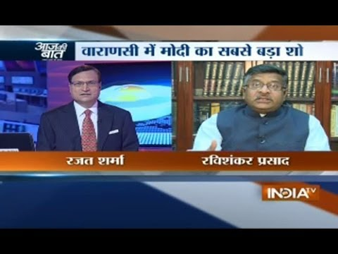 Aaj Ki Baat 24/4/2014 25 April 2014 12 AM