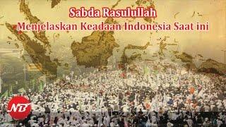 Video ini yg Digambarkan Rasulullah Kondisi Indonesia Saat ini MP3, 3GP, MP4, WEBM, AVI, FLV Mei 2018