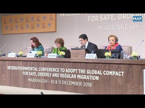 اختتام المؤتمر الحكومي الدولي من أجل المصادقة على الميثاق العالمي للهجرة
