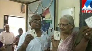 Maharashtra municipal council election result today  | Manorama News